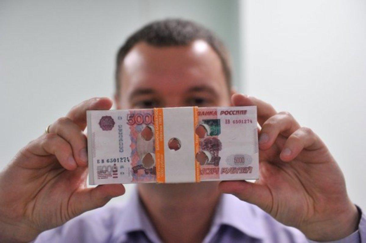На какие цели одобряют кредит