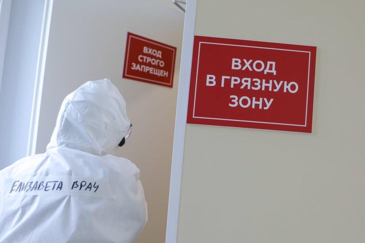 В 22 горокругах Московской области не зафиксировали случаев коронавируса за сутки