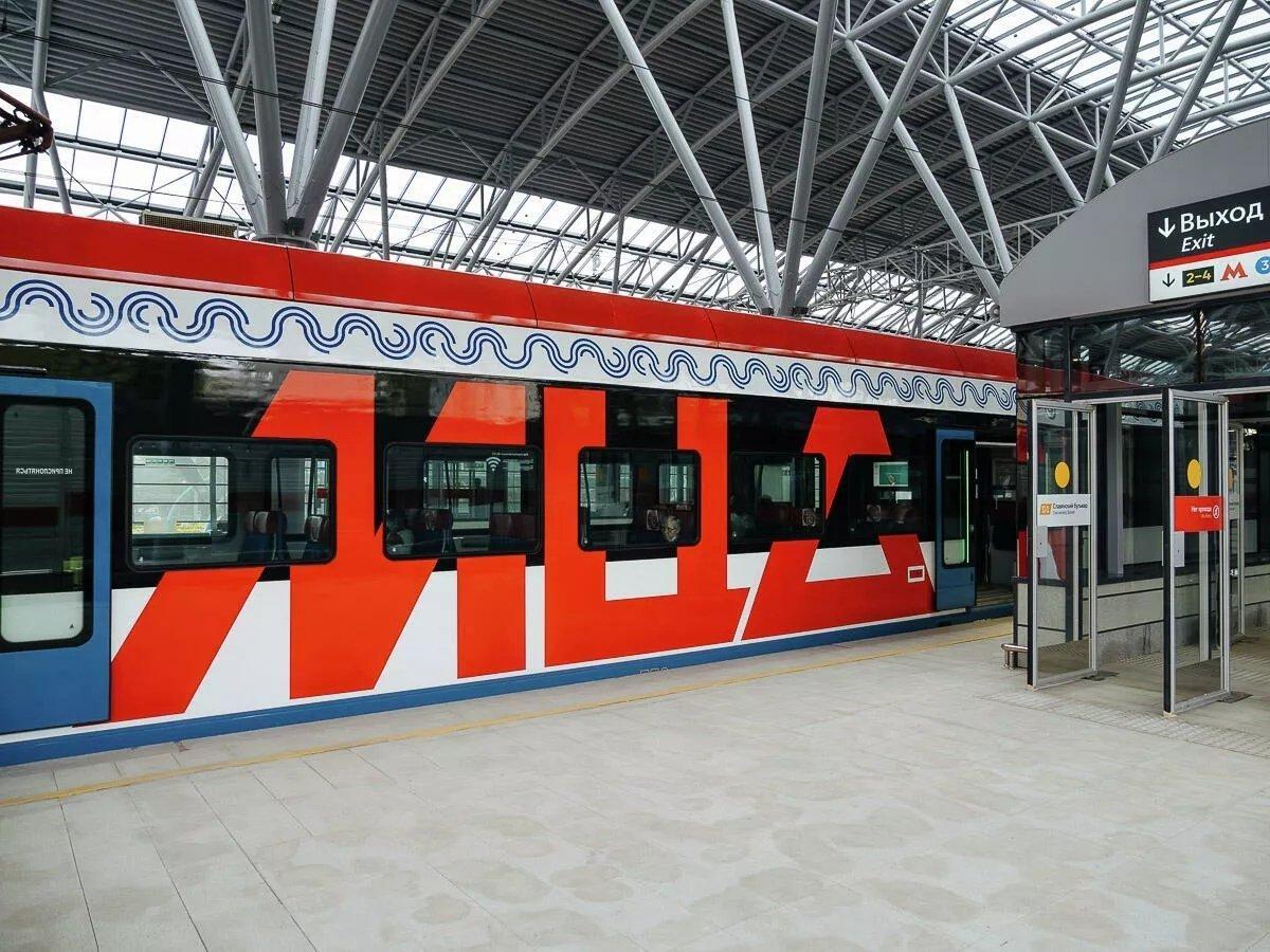 Станция МЦД-2 Марьина Роща войдет в список крупного транспортно-пересадочного узла