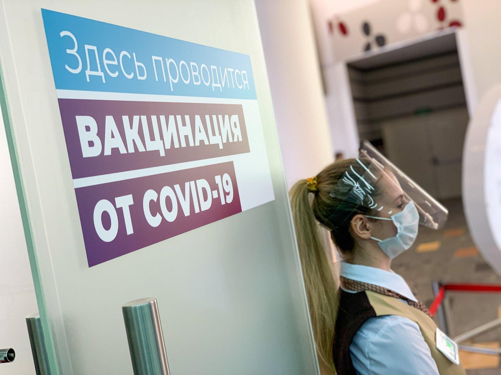 Прививать от коронавируса начали еще в двух торговых центрах Москвы