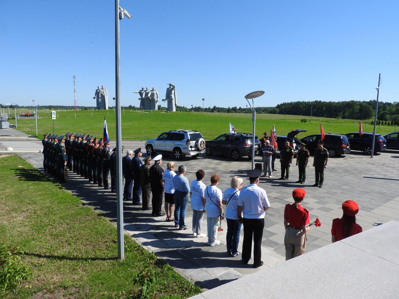 В Подмосковье стартовал международный автопробег «Дорога памяти»