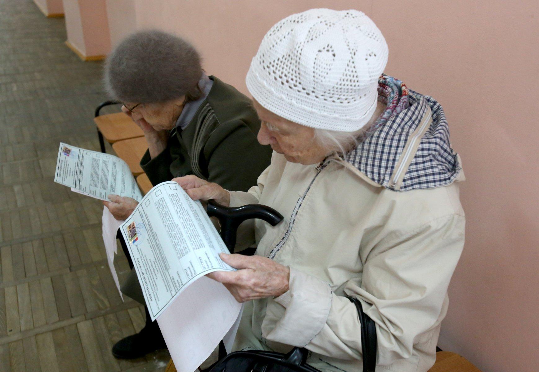 Выборы в Госдуму — Одинцовский одномандатный избирательный округ № 122