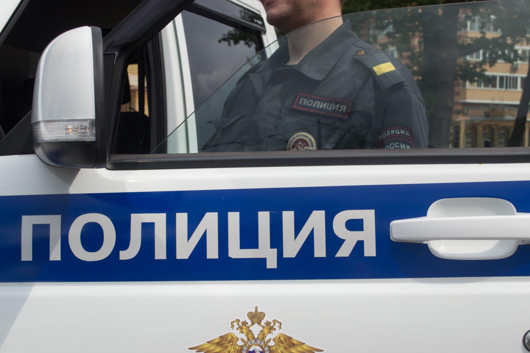 В массовом ДТП в Подмосковье погиб один человек