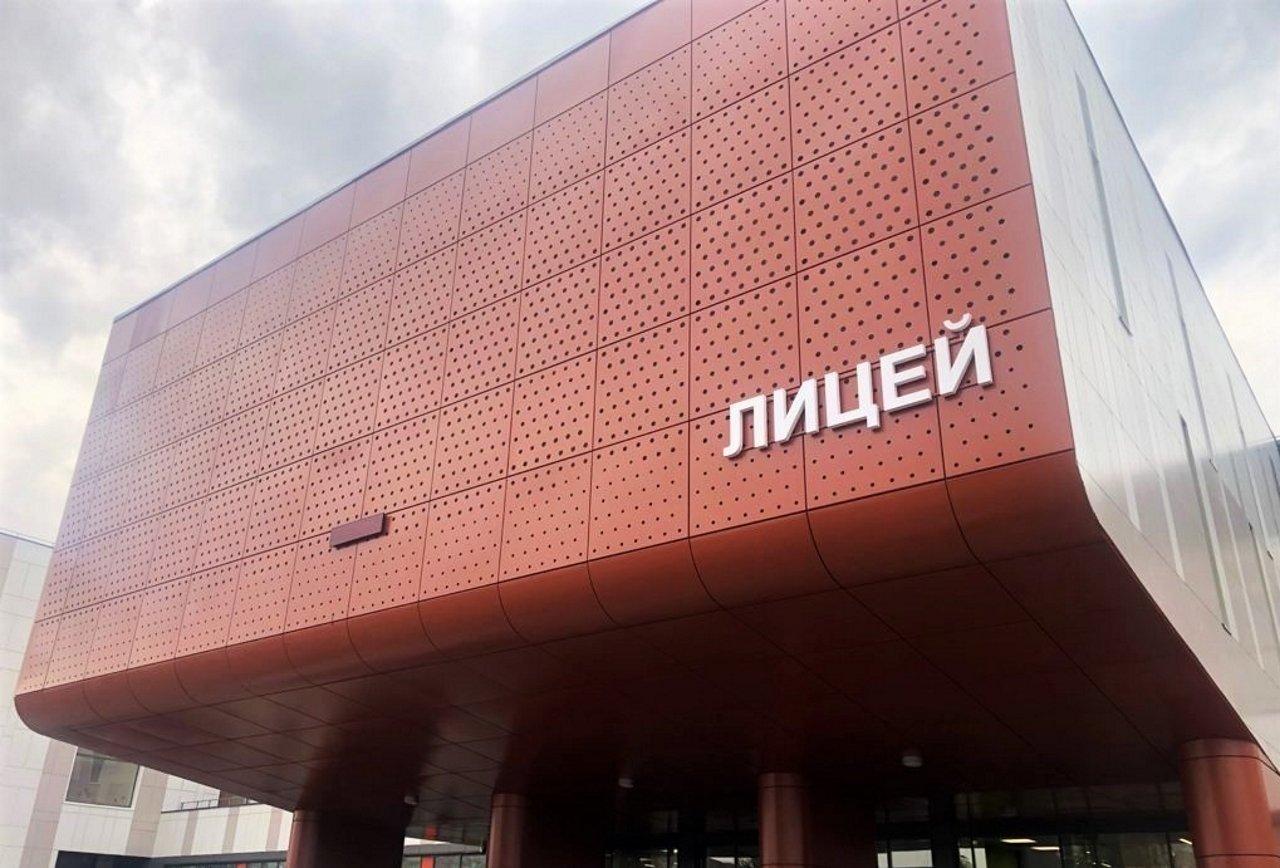 В Электрогорске с опережением графика построили школу на 550 учеников