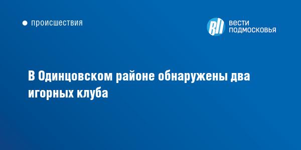 букмекерских область вакансии контор московская