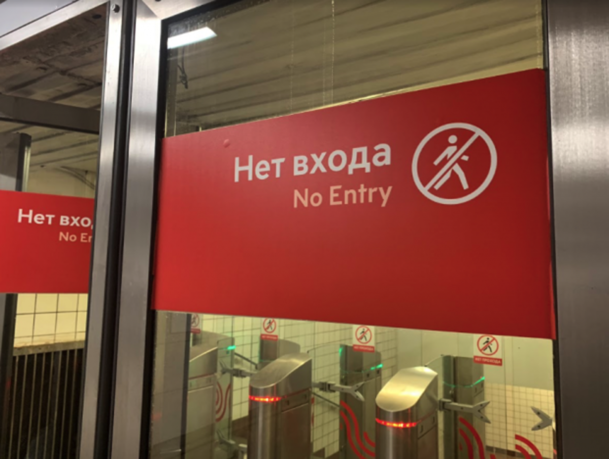 Три станции Таганско-Краснопресненской линии метро вновь закроют насутки